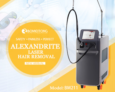 7.3 laser hair removal machine banner phone